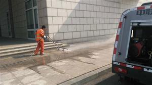 对开发区人行道铺装进行清洗