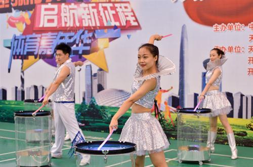 天津开发区纪念改革开放四十周年体育嘉年华 活动盛大开幕