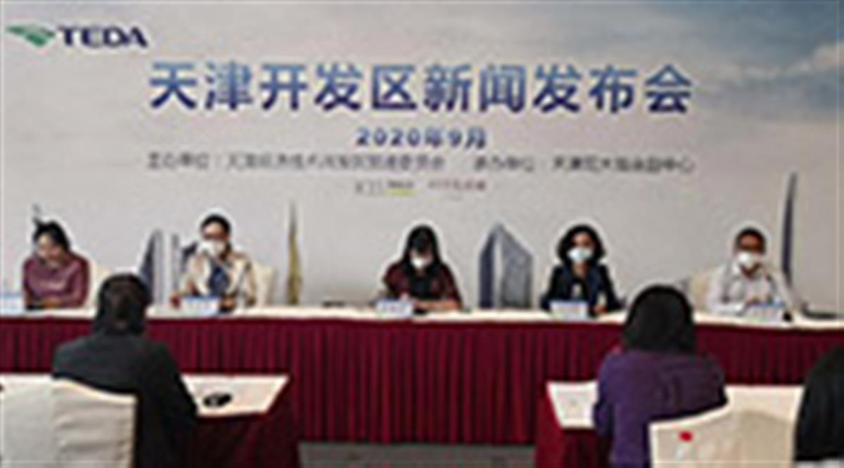吉林快3自贸区中心商务片区发布5年建设发展成果